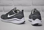 Чоловічі літні кросівки сітка сірі в стилі Nike Air Zoom, фото 4