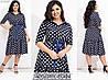 Платье женское миди в горох (2 цвета) ВК/-129 - Синий