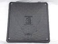 Люк канализационный квадратный чёрный 650 мм*650 мм с запорным механизмом