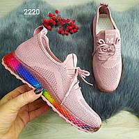 Женские текстильные кроссовки пудровые на яркой разноцветной подошве