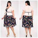 Чудове жіноче плаття імітація костюма з піджаком, спідниця клешь, довжина міді, р. 56,58,60 код 1027М, фото 2