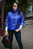 Женская демисезонная куртка Рукав 3/4  Плащевка на силиконе Размер 50 52 54 56 58 В наличии 5 цветов