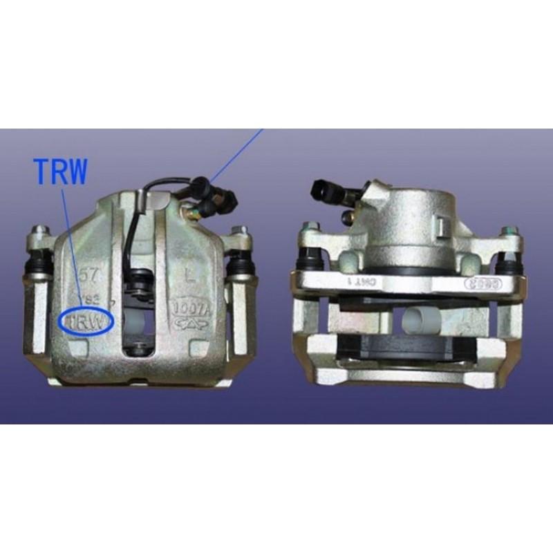 Суппорт тормозной передний L Chery Tiggo (Чери Тиго) T11-3501050