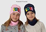 Всесенний комплект с пайетками на девочки шапки и хомут, фото 4