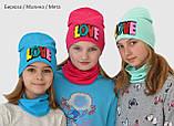 Всесенний комплект с пайетками на девочки шапки и хомут, фото 2