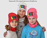 Всесенний комплект с пайетками на девочки шапки и хомут, фото 3