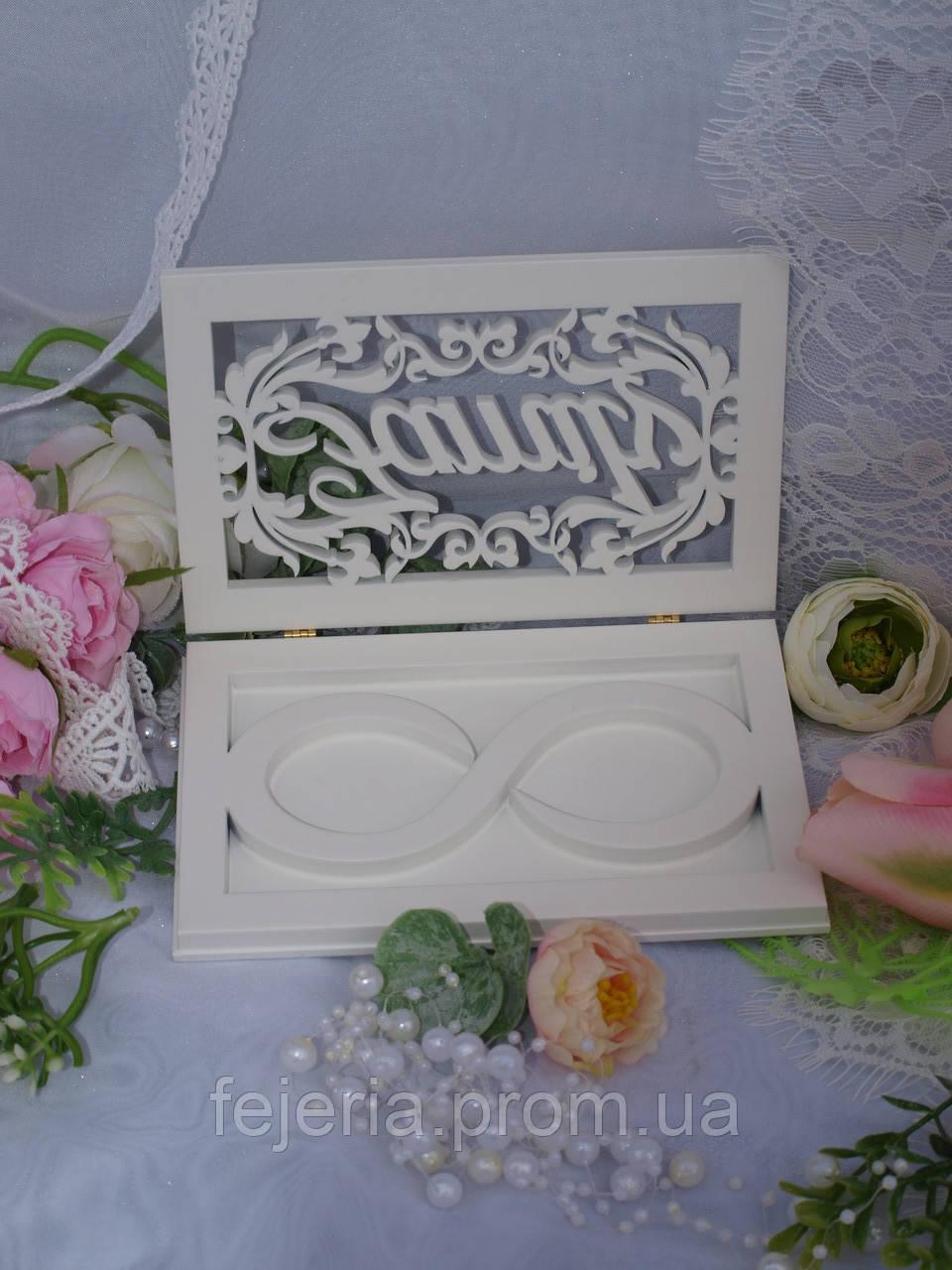 Свадебная шкатулка для колец family