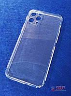 Накладка силіконова прозора Vip з заглушками до телефону iPhone 11 Pro (813903)
