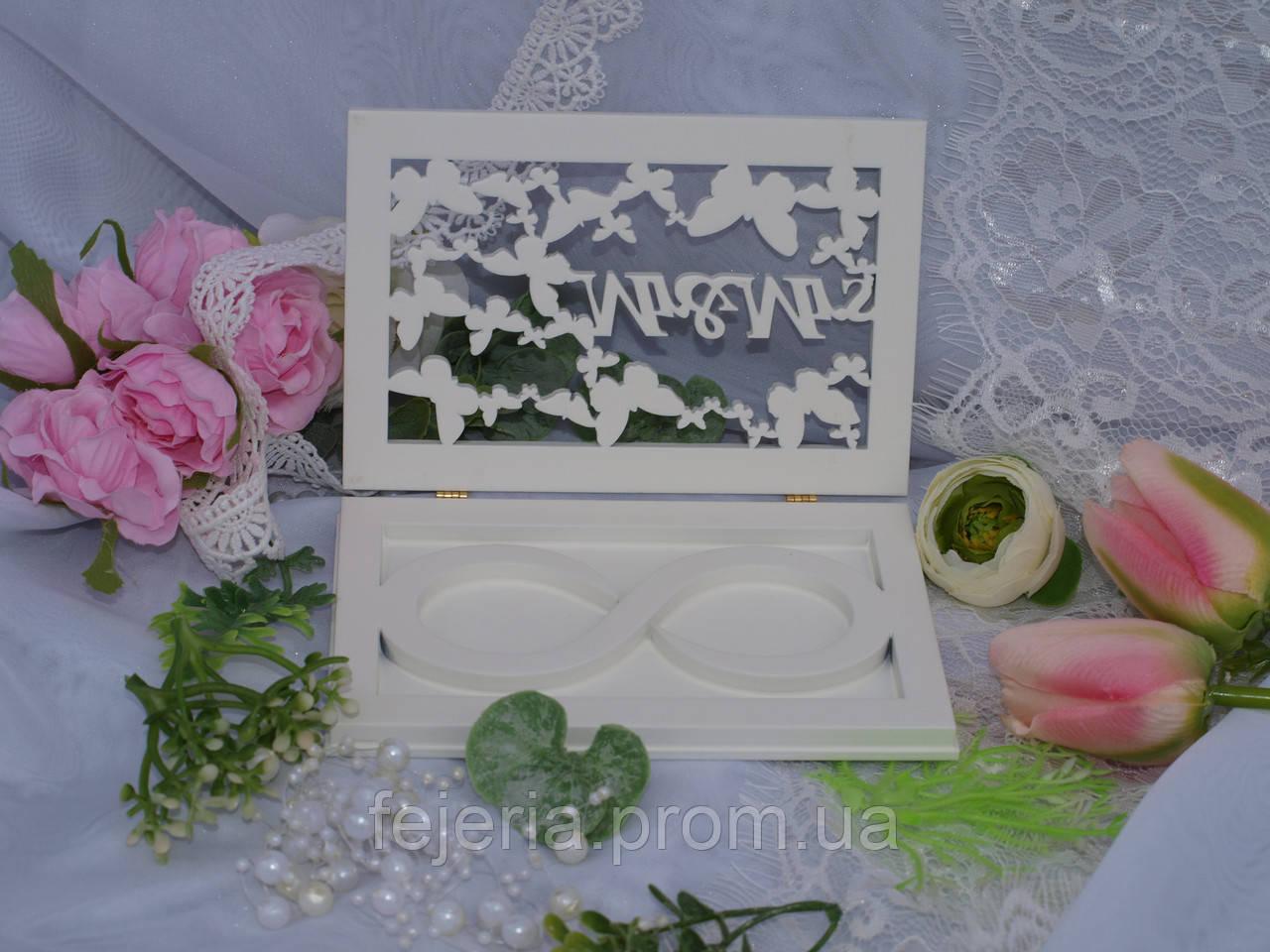 Свадебная шкатулка для колец Mr Mrs
