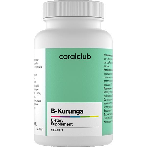 Би-Курунга Корал Клаб - Восстанавливает микрофлору кишечника 90 таблеток