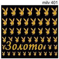 Фото-дизайн - Логотипы - milv 401