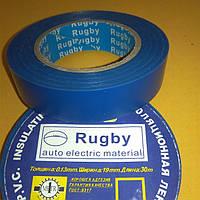 Изолента Rugby 30м. синяя