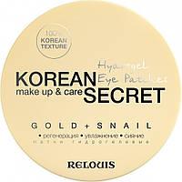 Патчи гидрогелевые KOREAN SECRET Hydrogel Eye Patches GOLD+SNAIL (60шт)