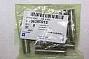 Втулка направляющая клапана (ремонтная) LANOS/LEGANZA/NUBIRA/ESPERO  SOHC GM Корея (ориг), фото 2
