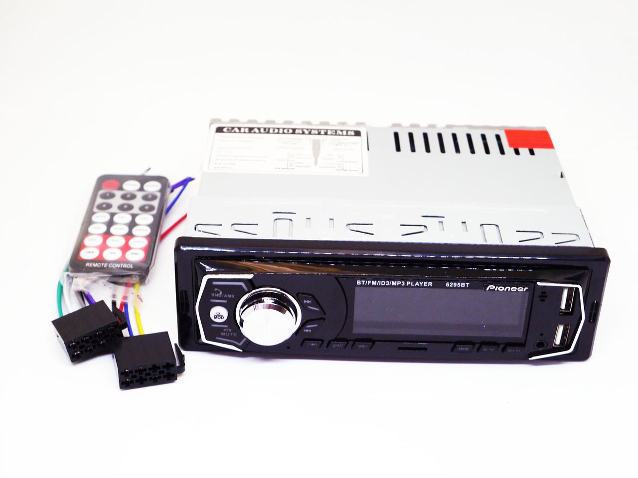 Автомагнитола Pioneer 6295BT ISO - MP3+FM+2xUSB+SD+AUX + BLUETOOTH, фото 2