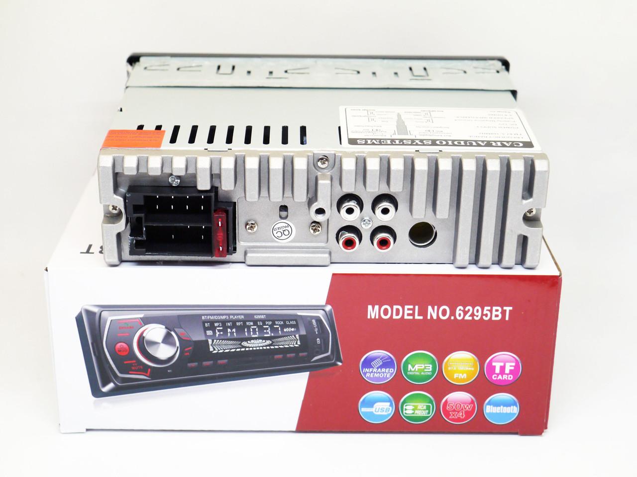 Автомагнитола Pioneer 6295BT ISO - MP3+FM+2xUSB+SD+AUX + BLUETOOTH, фото 6