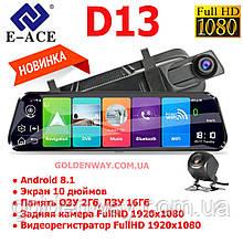 Зеркало с видеорегистратором ANDROID E-ACE D13 ОЗУ 2Гб WiFi GPS  Андроид 8.1, Экран 10 дюймов, две камеры, GPS
