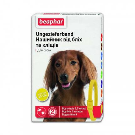 Ошейник Beaphar Ungezieferband против блох и клещей для собак, желтый, 65 см, фото 2