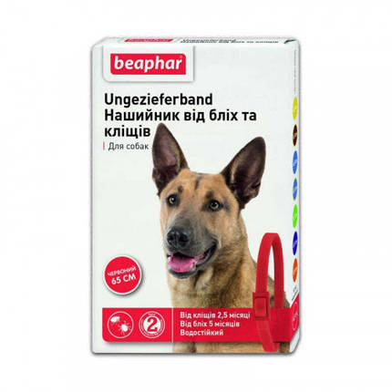 Ошейник Beaphar Ungezieferband против блох и клещей для собак, красный, 65 см, фото 2