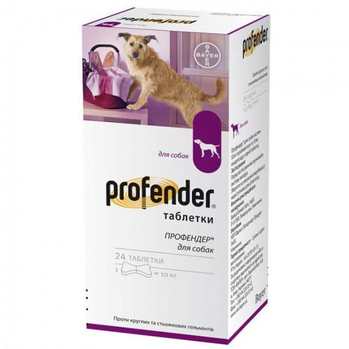 Таблетки Bayer Profender от глистов для собак, цена за 1 таблетку