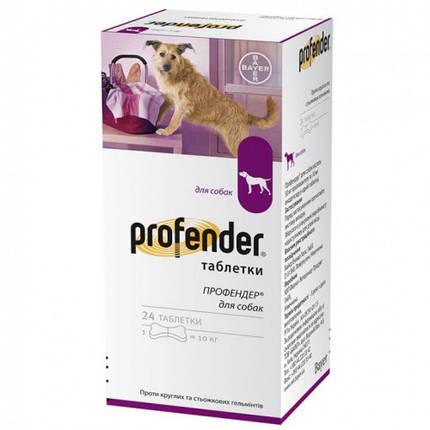 Таблетки Bayer Profender от глистов для собак, цена за 1 таблетку, фото 2