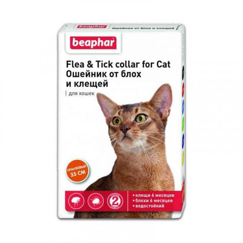 Ошейник Beaphar против блох и клещей для кошек, оранжевый, 35 см