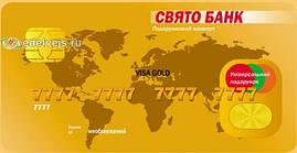 """Конверти для грошей  """"Свято банк"""", 10 шт/уп"""