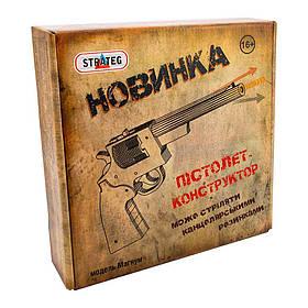 Пистолет-конструктор Strateg Магнум на украинском SKL11-237597