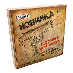 Пистолет-конструктор Strateg Модель Беретта М9 на украинском SKL11-237598