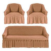 Комплект чехлов для мягкой мебели Love You (181100)