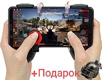 Геймпад для телефона 3в1 Seuno MV триггеры для Pubg mobile