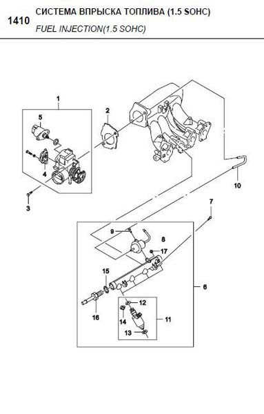 Рампа топливная с форсунками NEXIA 1.5 SOHC GM Корея (ориг)