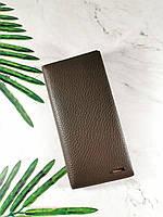 Мужской кошелек из натуральной кожи коричневый, портмоне Cardinal