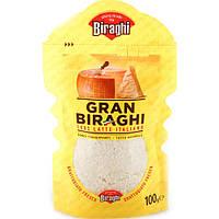 Сыр тертый Пармезан Biraghi Gran Biraghi 100г  Италия
