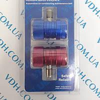 Заправна муфта VALUE VHF- ... З ( 3/8 AE )