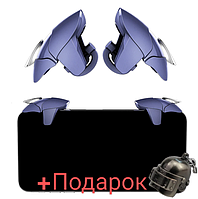 Геймпад триггеры Seuno CH-16 BLUE SHARK 2 для Pubg