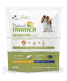 Natural Trainer Dog Sensitive Plus Adult Mini With Rabbit корм для взрослых собак мелких пород с КРОЛИКОМ,800г