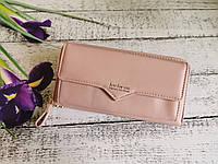 Женский розовый кошелек, клатч, портмоне!