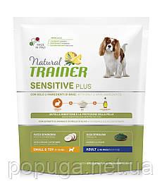Natural Trainer Dog Sensitive Plus Adult Mini With Rabbit корм для взрослых собак мелких пород с КРОЛИКОМ,2 кг
