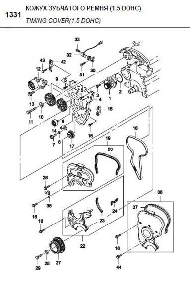 Шкив распредвала 1,6 NEXIA 1.5 DOHC GM Корея (ориг)