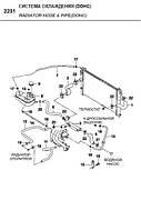 Шланг дроссельной заслонки NEXIA 1.5 DOHC GM Корея (ориг)