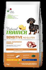 Natural Trainer Dog Sensitive Adult Mini With Duck корм для собак мелких пород с УТКОЙ, 2кг