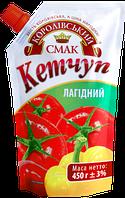 """Кетчуп """"Лагiдний"""" 450 гр"""