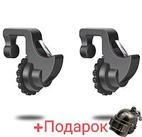 Геймпад триггеры PGT-1 Seuno для Pubg mobile черные