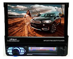 Автомагнітола Pioneer 7130 з висувним екраном (моторизований) + AV-In + Bluetooth пульт на кермо