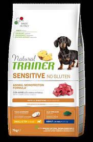 Natural Trainer Dog Sensitive Adult Mini With Lamb корм для взрослых собак мелких пород с ЯГНЕНКОМ, 800 г