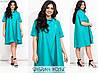 Женское платье разлетайка с рубашечным воротником (3 цвета) АИ/-7136 - Бирюзовый
