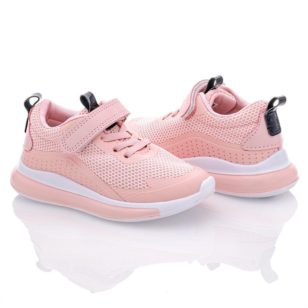 Кроссовки для девочек Jong Golf 28  розовые 980971