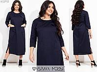 Сукня жіноча міді з накладними кишенями і розрізами з боків (3 кольори) АІ/-7127 - Темно-синій, фото 1