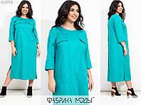 Платье женское миди с накладными карманами и разрезами по бокам (3 цвета) АИ/-7127 - Бирюзовый, фото 1